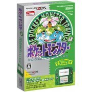Nintendo 2DS [Pocket Monster Green Limited Pack] (Japan)