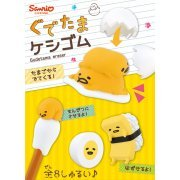Gudetama Eraser (Set of 8 pieces) (Japan)
