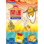 Gudetama Fortune Mascot (Set of 8 pieces) (Japan)