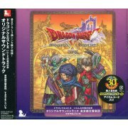 Dragon Quest X Inishie No Ryu No Densho Original Soundtrack (Japan)
