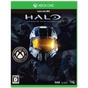 Halo: The Master Chief Collection (Greatest Hits) (Japan)