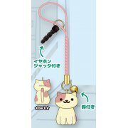 Neko Atsume Netsuke Strap: Cream-san (Japan)