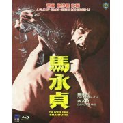 The Boxer From Shantung (Hong Kong)