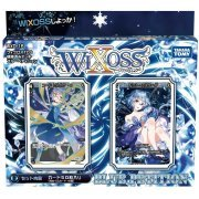 Wixoss TCG Prebuilt Deck Vol. 16: Blue Petition (Japan)