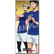Haikyu!! Second Season Microfiber Sports Towel: Stand-by Fukurodani Gakuen High School (Japan)