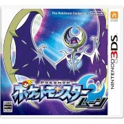 Pokemon Moon (Japan)