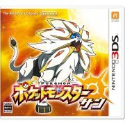 Pokemon Sun (Japan)