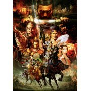 Romance of the Three Kingdoms 13 (Steam) steamdigital (Region Free)