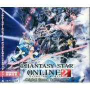 Phantasy Star Online 2 Original Soundtrack Vol.4 (Japan)