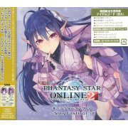Phantasy Star Online 2 Character Song Cd Song Festival 3 [Deluxe Edition] (Japan)