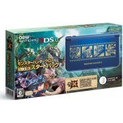 New Nintendo 3DS LL [Monster Hunter Cross Start Pack] (Japan)