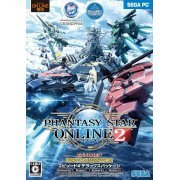 Phantasy Star Online 2 Episode 4 [Deluxe Package DX Pack] (Japan)