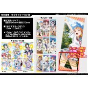 Tatepos Love Live! Ver.9 (Set of 12 pieces) (Japan)