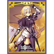 Fate/Grand Order Character Sleeve: Ruler / Jeanne d'Arc (Japan)