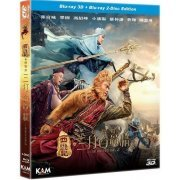 The Monkey King 2 [3D+2D] (Limited Edition) (Hong Kong)