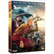 The Monkey King 2 (Limited Edition) (Hong Kong)