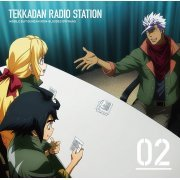 Tekkadan Radio Station Vol.2 [CD+CD-ROM] (Japan)