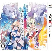 Armed Blue Gunvolt Striker Pack (Japan)