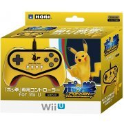 Pokken Tournament Controller for Wii U (Pikachu) (Japan)