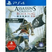 Assassin's Creed IV: Black Flag (Greatest Hits) (Chinese Subs) (Asia)