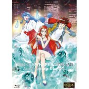 Gs Mikami Anniversary Blu-ray [Priced-down Reissue] (Japan)