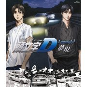 New Initial D Movie Legend 3 - Mugen (Japan)