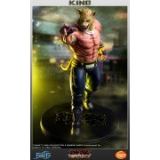 Tekken 5 Dark Resurrection 1/4 Scale Statue: King II (US)