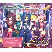 Idolm@ster Cinderella Girls Starlight Master 02 Tulip (Japan)
