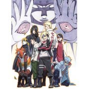 Boruto - Naruto The Movie [Limited Edition] (Japan)