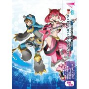Phantasy Star Online 2 The Animation Vol.4 [Limited Edition] (Japan)