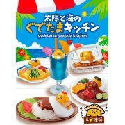 Gudetama Seaside Kitchen (Set of 8 pieces) (Japan)