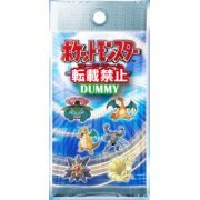 Pokemon Card Game XY Break Concept Pack Pokemon Card Game Expansion Pack 20th Anniversary (Set of 15 packs) (Japan)