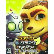 Ratchet & Clank The Game [Special Limited Edition] (Japan)