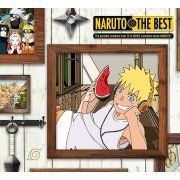 Naruto The Best [CD+DVD Limited Pressing] (Japan)