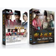 Deep Rooted Tree (Episode 1-24) [5DVD] (Singapore)