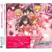 Idolmaster Cinderella Master Cute Jewelries 003 (Japan)