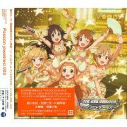 Idolm@ster Cinderella Master Passion Jewelries 003 (Japan)