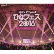Hello! Project Hina Fes 2016 Morning Musume.'16 Premium (Japan)