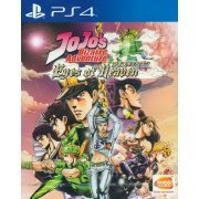 JoJo's Bizarre Adventure: Eyes of Heaven (English Subs) (Asia)