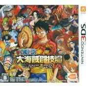 One Piece Dai Kaizoku Colosseum (Japan)