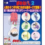PUTITTO Osomatsu-san Vol.2 (Set of 12 pieces) (Japan)