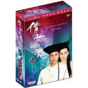 A Chinese Ghost Story Series (Remastered) [3-Disc DVD Boxset] (Hong Kong)