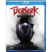 Berserk: The Golden Age Arc Movie Collection (US)