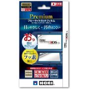 Premium Blue Light Cut Filter for New 3DS LL (Japan)