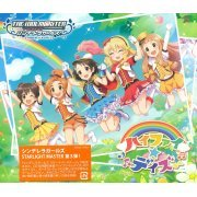 Idolm@ster Cinderella Girls Starlight Master 03 (Japan)