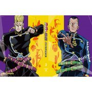 Diamond Is Unbreakable Vol.2 - JoJo Bizarre Adventure [Blu-ray+CD Limited Edition] (Japan)