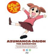 Azumanga Daioh Blu-ray Box [5Blu-ray+2CD Limited Edition] (Japan)