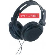 Final Fantasy XIV Headphone: Design B (Japan)