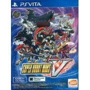 Super Robot Wars V (English Subs) (Asia)