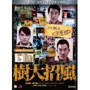 Trivisa (Special Edition) [2-Disc] (Hong Kong)